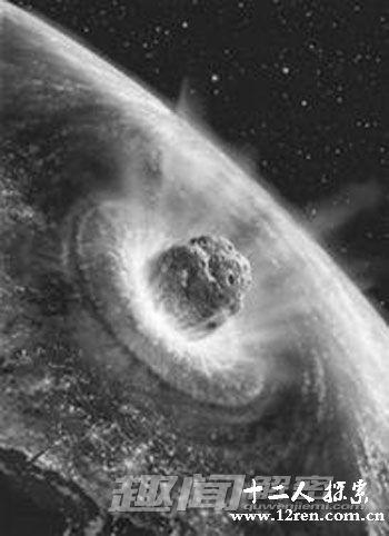 通古斯大爆炸或是外星飞船坠毁图片