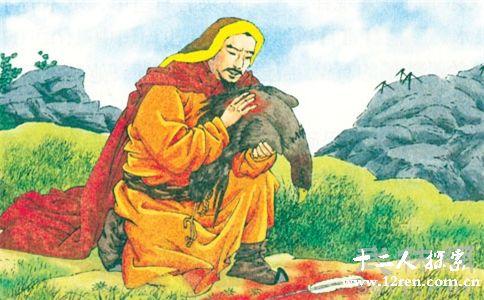 成吉思汗与鹰画像