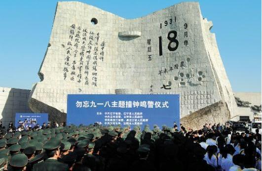 详细解读八年抗战为何改为十四年