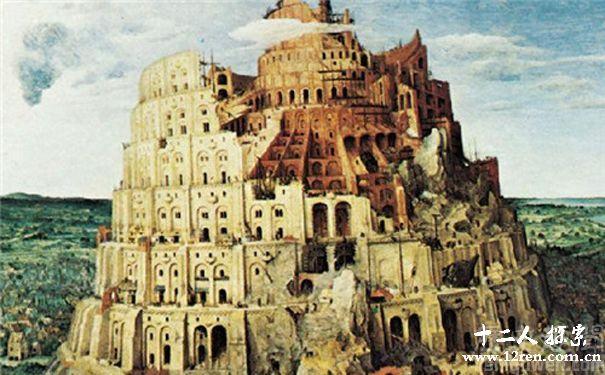 苏美尔文明