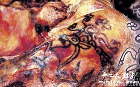 乌卡克公主尸体纹身