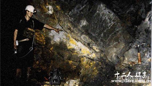 奥克洛铀矿发现20亿年前最古老的核反应堆