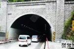 """【图】贵州遵义惊现""""时光隧道"""",能倒退1小时"""