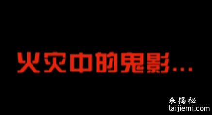 5��史上最恐怖真@ ���`����l