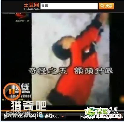 2009重庆红衣男孩