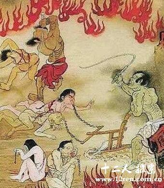 十八层地狱详细图解 恐怖之极的冥界场景【姿势图】