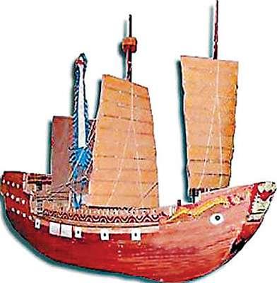 世界20大沉船事件之十五:南海一號