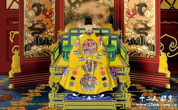 明朝嘉靖皇帝画像