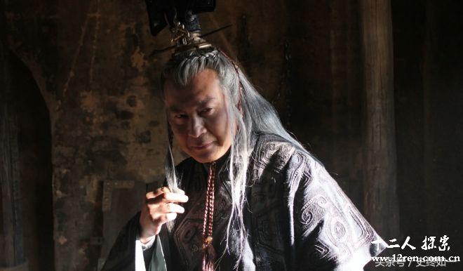 出来混,早晚要还的:中国历史上的十大奸相(1)