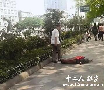 情侣抢乞丐69元钱