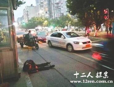 醉卧街头被碾断腿