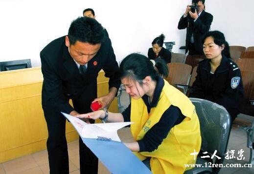 中国碎尸案