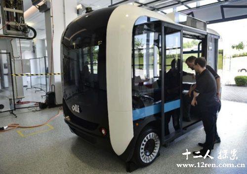 世界奇闻!美国推出新型无人驾驶汽车Olli 能同乘客对话