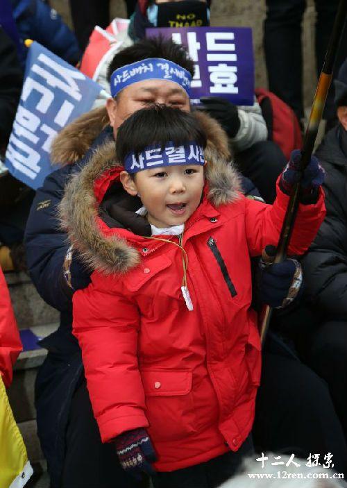 """韩国19批次化妆品未获准入华 韩媒:或因""""萨德"""""""