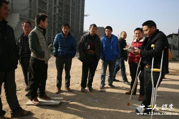 农民工河北讨薪手脚遭打断 警方:开发商13人涉案
