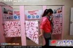 为女生设站立厕所 图解女性站立小便器