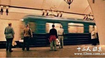 莫斯科地铁神秘失踪案,揭莫斯科地铁失踪之谜 【回顾】